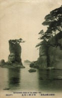 North Korea Coree, Matsushima Rocks In The Kongo-Sea (1910s) Postcard - Korea, North