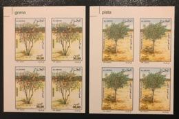 Algeria/Algerie Imperf Journée De L'arbre YT1448-49 Non Dentelés Neuf/MNH Flore, Tree, Fruit - Algeria (1962-...)