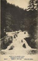 North Korea Coree, Kongosan, Kongobakuin The New-Kongo (1910s) Postcard - Korea, North