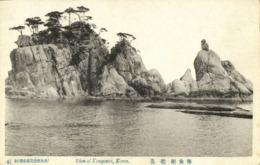 North Korea Coree, View Of The Mount Kongosan (1910s) Postcard (II) - Korea, North