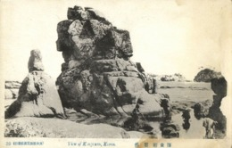 North Korea Coree, View Of The Mount Kongosan (1910s) Postcard (IV) - Korea, North