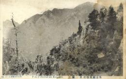 North Korea Coree, View Of The Mount Kongosan (1910s) Postcard (III) - Korea, North
