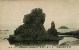 North Korea Coree, Hotoke Rocks In The Kongo-Sea (1910s) Postcard - Korea, North