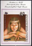 Bosnia And Herzegovina 1996 / Best Regards / Stamp / EUROPA Stamps - Famous Women, Bahrija Nuri Hadzic - Stamps (pictures)