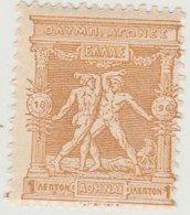 Grece N° 101** Renovation Des JO 1 L Bistre - Unused Stamps