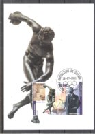 Olympic Games Athens 1896 -  On CM Guinea (to See) - Summer 1896: Athens
