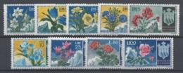 SAN MARINO 1953 FIORI 1º Nº  400/408 - San Marino