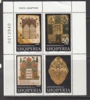 1998 Albania Albanie Religious Manuscripts Complete Block Of 4 MNH - Albanië