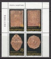 1996 Albania Albanie Religious Manuscripts Complete Block Of 4 MNH - Albanië