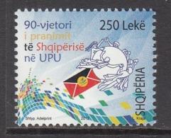 2012 Albania Albanie UPU Complete Set Of 1 MNH - Albanië
