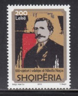 2013 Albania Albanie Newspapers Journalism Complete  Set Of 1 MNH - Albanië