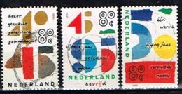 PAYS-BAS / Oblitérés/Used/ 1995 - Anniversaires - Period 1980-... (Beatrix)