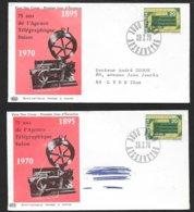 Suisse 2 Lettres Illustrées  FDC Premier Jour Bern 26/02/1970  N°850  Publicité Médicaments TB Le Moins Cher Du Site ! - Pharmacie