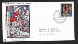 Suisse Lettre Illustrée  FDC Premier Jour Bern 29/05/1969  N°835  Publicité Médicaments TB Le Moins Cher Du Site ! - Pharmacie