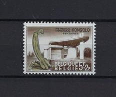 N°1420-V2 MNH ** POSTFRIS ZONDER SCHARNIER COB € 11,00 SUPERBE - Variedades (Catálogo COB)