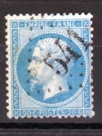 LOSANGE GC 541 Bougival Sur NAPOLEON N°22 / DISPERSION D'UNE COLLECTION!! - 1862 Napoléon III