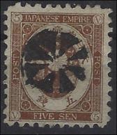 JAPAN -  Old Koban  # 68 - 5 Sen Brown - With  Hana Cancel Black – 603 - Giappone