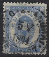 JAPAN -  U - Koban  # 80 - 5 Sen - With Meiji Double Circle Cancel  - 885 - Giappone