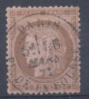 N°58  NUANCE ET OBLITERATION - 1871-1875 Cérès