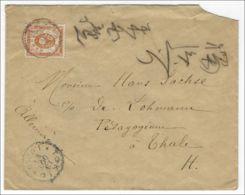 JAPAN - Cover To Germany From Tokio 13.10.97, Postage 10 Sen # 85 Koban  - 725 - Storia Postale