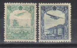 MANDCHOURIE  Poste Aérienne  N°s 2** Et 4* (1936) - 1932-45 Manchuria (Manchukuo)