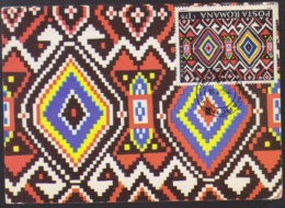 MAXIMUM CARD ROMANIA 1979 TAPIS ROUMAIN MUNTENIA CANCELLATION MARGINEA COUNTY  SUCEAVA 1979 - Rumania