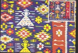 MAXIMUM CARD ROMANIA 1979 TAPIS ROUMAIN MUNTENIA CANCELLATION RUCAR  COUNTY  ARGES  1979 - Rumania