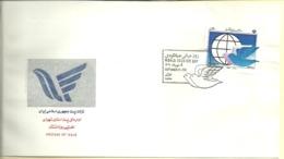 Iran 1991   SC#2475    MNH   FDC - Iran