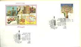 Iran 1991   SC#2480    MNH   FDC - Iran