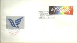 Iran 1991   SC#2470    MNH   FDC - Iran