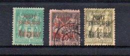 Madagascar Oblitérés  N° 14, 17 Et 21. A Saisir !!! - Madagascar (1889-1960)