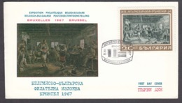 Bulgaria 1967 - Painting By Ivan Mrkvicka, Mi-Nr. 1770Zf., FDC - FDC