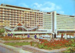 "Germany - Postcard Used Written 1974 - Cottbus - Milk - Mocha - Bar ""Kosmos"" - 2/scans - Cottbus"