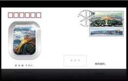 CHINA 2019-22 大興機場 Beijing Daxing Airport Train FDC - 1949 - ... République Populaire