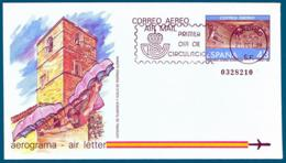 España. Spain. 1986. Aerograma. Air Letter. Vuelo De Rodrigo Aleman (1470 - 1542) - 1981-90 Ongebruikt