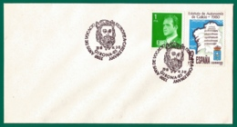 España. Spain. 1985. 1200 Años De Vocacion Europea. Carlomagno. Gerona. Girona - Marcofilia - EMA ( Maquina De Huellas A Franquear)