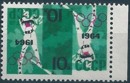 B4988 Russia USSR 1964 Winter Olympic Innsbruck Sport ERROR - Winter 1964: Innsbruck