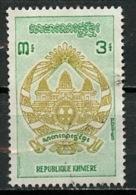 Khmère - Khmer - Cambodge 1971 Y&T N°281 - Michel N°306 (o) - 3r Armoirie - Kampuchea