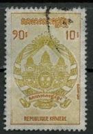Khmère - Khmer - Cambodge 1971 Y&T N°283 - Michel N°308 (o) - 10r Armoirie - Kampuchea