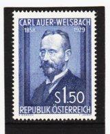 FOX835 ÖSTERREICH 1954 Michl 1006 15% KATALOGWERT ** Postfrisch SIEHE ABBILDUNG - 1945-.... 2. Republik