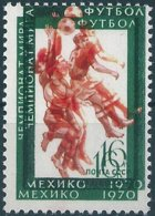 B4986 Russia USSR Sport Football Soccer World Cup 1970 Mexico ERROR - Fußball-Weltmeisterschaft