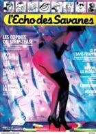 L'Echo Des Savanes -n° 18 -1er Trimestre 1984 - L'Echo Des Savanes