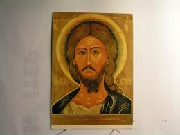 Chevetogne - Monastère - Iconographie - Christ Tout Puissant - Belgique