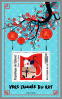 DJIBOUTI 2019 MNH Year Of The Rat Jahr Der Ratte Annee Du Rat S/S - OFFICIAL ISSUE - DH1939 - Nouvel An Chinois