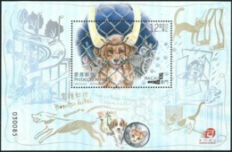 2014 MACAO/MACAU PROTECT ANIMAL MS - Unused Stamps
