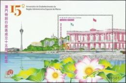 2014 MACAO/MACAU 15ANNI OF RETURN TO CHINA MS - Unused Stamps