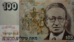 ISRAEL 100 NEW SHEQALIM 1986 PICK 56a UNC - Israel