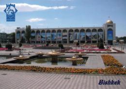1 AK Kirgistan * Ansicht Der Hauptstadt Bischkek - Der Ala-Too-Platz * - Kirgisistan