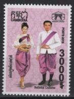 Cambodge (2019)  - Set -  /  Joint With ASEAN - Dress - Culture - Costumes - Gemeinschaftsausgaben