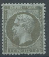 Lot N°51314  Variété/n°19, Oblit, S De POSTES, Point Blanc Coté Perles NORD OUEST, Trait Parasitaire Sur La Bouche - 1862 Napoléon III.